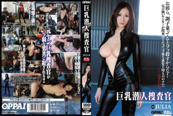 [PPPD-297] JULIA - Busty Undercover Investigator