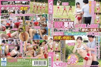 VRTM-176 - Aoba Yuuka, Hirose Umi, Misaki Kanna, Natsuki Minami - We're Welcoming Female Track Team Members With Beautiful Tits And Pretty Asses To Summer Training Camp! After Grueling Practices, Their Overheated Bodies And Unsatisfied Lust Need To Be Released Somewhere, So While The Other Girls Are Practicing, The Coach Slips Her A Little Cock! One Creampie Is Never Enough For These Sensual Sweaty Bodies, So Their Pussies Are Starving For More Creampie Action!