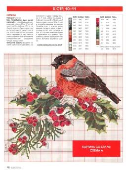 Zaktualizowano Handmade-kursy ,wzory ,tutoriale: Boże Narodzenie-haft krzyżykowy ZD22