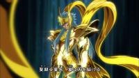 [Anime] Saint Seiya - Soul of Gold - Page 4 DQ8pCVpj