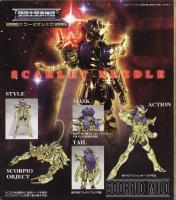 Scorpio Milo Gold Cloth Abg2HUnk