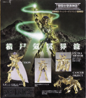 Cancer Deathmask Gold Cloth AciAtW0q