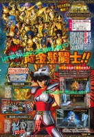 [PS3] Saint Seiya : Brave Soldier (Novembre 2013) Abw4KGxI