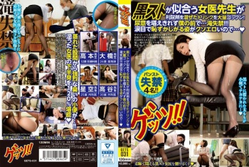 GETS-031 - Unknown - Large Quantities Of Drink Black Strike Suits Woman Doctor Teacher Is Mixed With Diuretic Gokkun!Not Completely Bear The Urinate In Front Of Me ... Waterfall Incontinence! ! ! Since The Shy Figure A Watery Eyes Kusoeroi ... ◆
