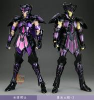 Gemini Saga Surplis EX HuHLRr9p