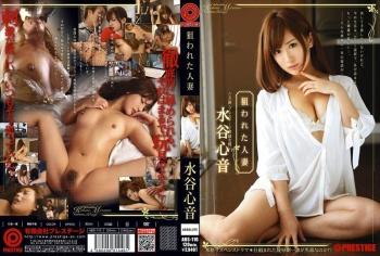 ABS-110 - Mizutani Kokone - Preying on a Housewife Kokone Mizutani