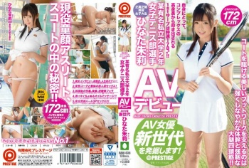 [RAW-036] Hinata Akari - Sophomore At A Famous Private College - Female Tennis Player Akari Hinata's Porn Debut - A New Discovery For The Next Generation Of Porn Stars!