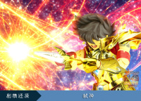 Sagittarius Seiya New Gold Cloth from Saint Seiya Omega W3uF96Mz