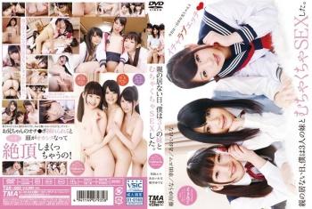 T28-460 - Aoi Rena, Himekawa Yuuna, Kouda Yuma - The Day My Parents Were Away I Fucked All Three Of My Little Sisters.