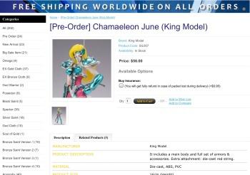 Chamaeleon June (king model)