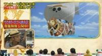 One Piece Movie Z (Movie 12) Adt8NhUu
