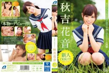 XVSR-156 - Akiyoshi Kanon - Fresh Face DEBUT!!