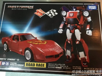[Masterpiece] MP-25L LoudPedal (Rouge) + MP-26 Road Rage (Noir) ― aka Tracks/Le Sillage Diaclone - Page 2 SivnDbus