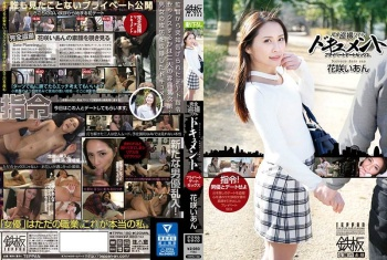 All Peeping Real Documentary Private Date Sex - Ian Hanasaki