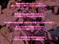 [Hentai RPG]Ecstasy Fantasy