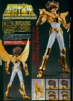 [Myth Cloth EX] Pegasus New Bronze Cloth - Masami Kurumada Career 40th Anniversary Edition (Novembre 2014) DpdnevFE