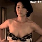 Nakajima Tomoko