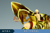 Sagittarius Seiya New Gold Cloth from Saint Seiya Omega GqYhW0SV