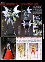 Andromeda Shun God Cloth ~ Original Color Edition ~ AcmJhiH4