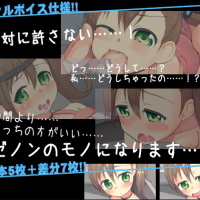 Rinne-chan Full Throttle!! A Depressing Encore!!
