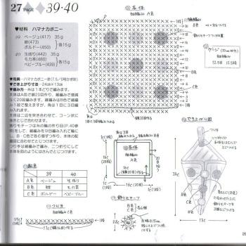 FgJ5t6DX