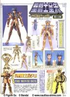 Aquarius Camus Gold Cloth AcfU0PdL