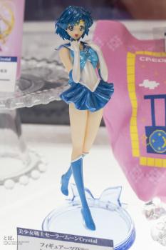 [Comentários] Sailor Moon S.H.Figuarts - Página 7 B9EnX3IA