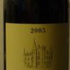 Red Wine White Wine - 頁 4 AdkKsh22