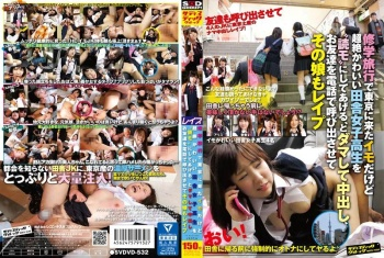 SVDVD-532 - Mori Harura - Rural School Girls Get Raped: I Found A Totally Adorable Country Girl In Tokyo On A School Field Trip And Tricked Her Into Thinking I'd Turn Her Into A Model But Gave Her A Creampie Instead - She Even Called Up A Friend To Join Us And I Nailed Them Both