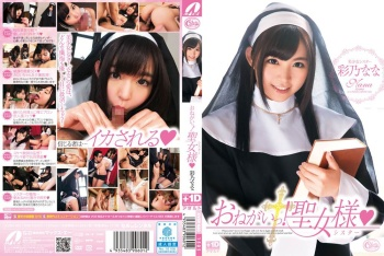 [XVSR-060] Ayano Nana - Holy Mother, Please!