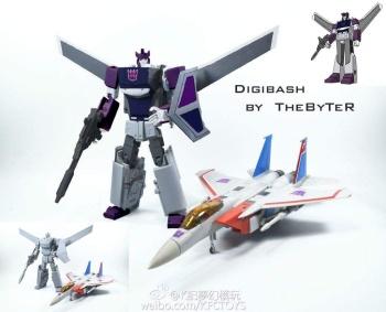 [KFC Toys] Produit Tiers - Jouet E.A.V.I Metal Phase 11A Stratotanker - aka Octane B37SQTrP