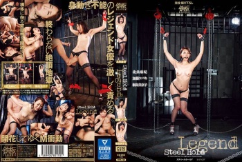 TPPN-120 - Hojyo Maki, Kato Tsubaki, Kirishima Minako - Steel Hold Legend
