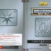 [Giugno 2012]Pegasus Seiya V2 EX - Pagina 29 AakVarWe