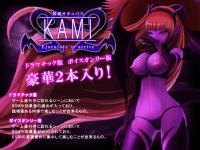 [FLASH] Cum Succubus KAMI ~ejaculate or arrive 2~
