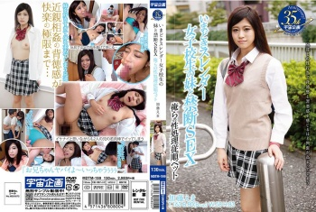 [MDTM-199] Kato Ema - Forbidden Sex With A Slender Schoolgirl's Little Sister. Our Submissive Little Pet For Satisfying Our Urges - Ema Kato
