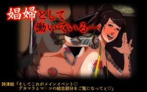 [Hentai Video]Wife Overrun: Chigirarezuma (Motion Comic Version) Part 2