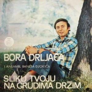Bora Drljaca - Diskografija - Page 2 SSOwncAk