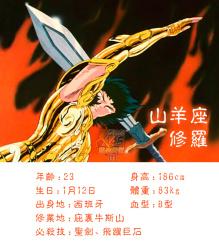[Luglio 2013] Saint Cloth Myth EX Capricorn Shura - Pagina 9 AdlKVXk8