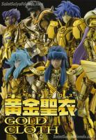 Gemini Saga Gold Cloth AdbibSVw