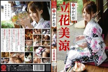ABS-039 - 立花美涼 - プレステージゆかた祭 立花美涼
