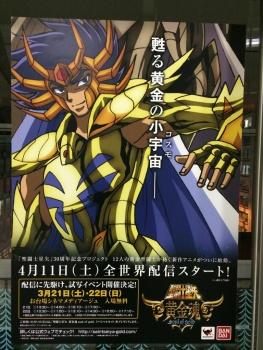 [Comentários] Saint Seiya - Soul of Gold - Página 6 HWTqUmPm