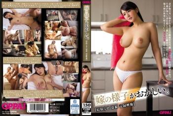 PPPD-437 - Okita Nana - My Wife Is Acting Strange. (Cuckold Peeping Recorded)