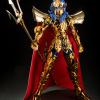 Sea Emperor Poseidon AclFRUMc