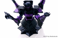 Gemini Saga Surplis EX 8pX9Q3OH