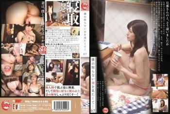 FTN-007 - 飯岡かなこ - 僕の知らない妻を見たくて… 07