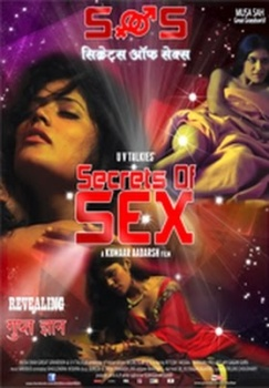 Sex 18 video download