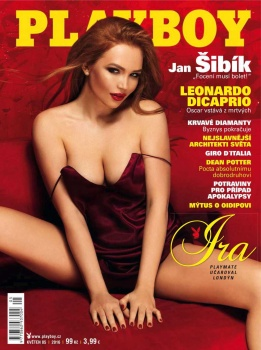 Playboy Czech Republic - May 2016