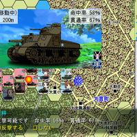 [Hentai RPG]Girls+PanzerBlitzSS v1.33