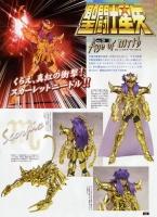 Scorpio Milo Gold Cloth AdyGpnYH
