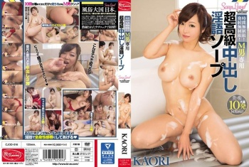 [CJOD-016] KAORI - No Time Limit! Cum All You Want! A Super High Class Creampie and Dirty Talk Soapland For Submissive Men